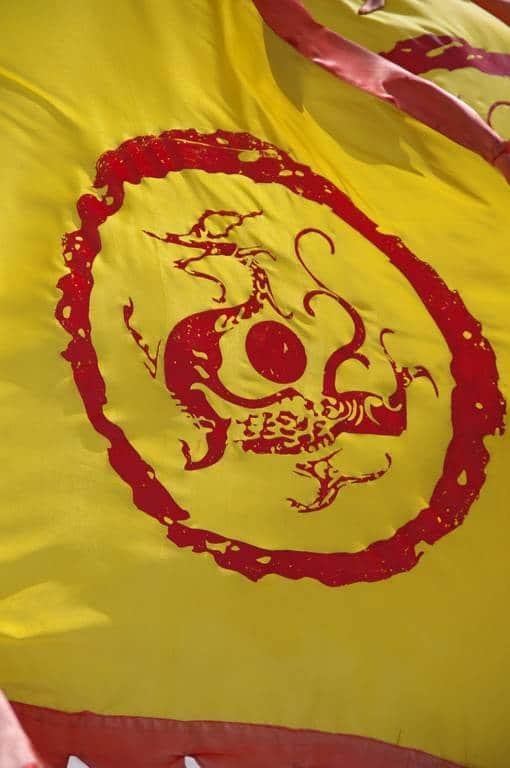 Drapeau. flag.chine