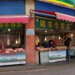 boucherie a Xining Chine