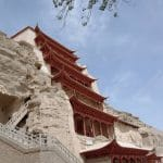 facade de Mogao