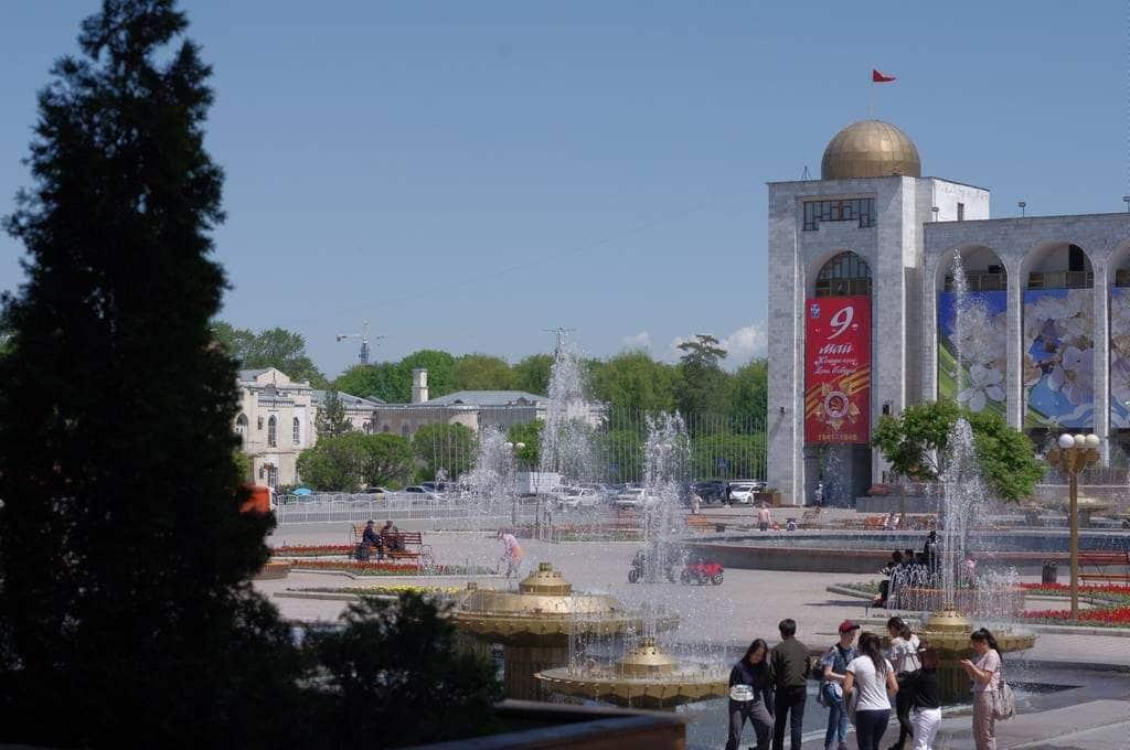 bishkek place cenntrale