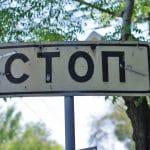 kirghizistan stop en russe