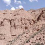 au milieu de canyon