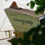 Voyage Katha boat