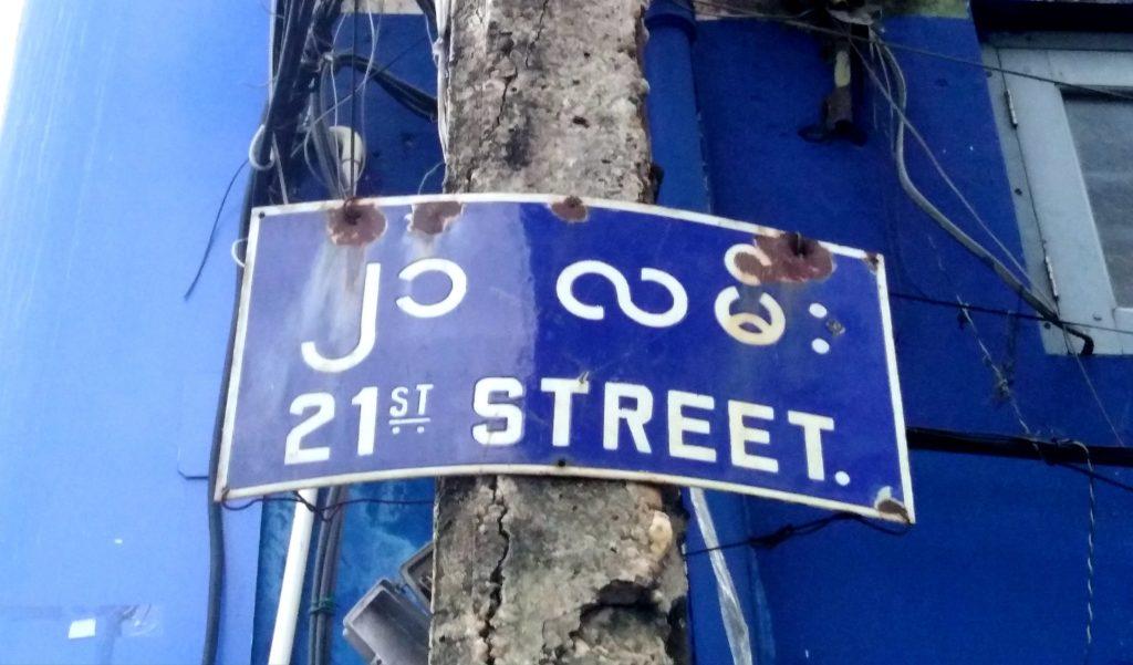 rue de rangoon