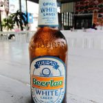 bières lao beer white