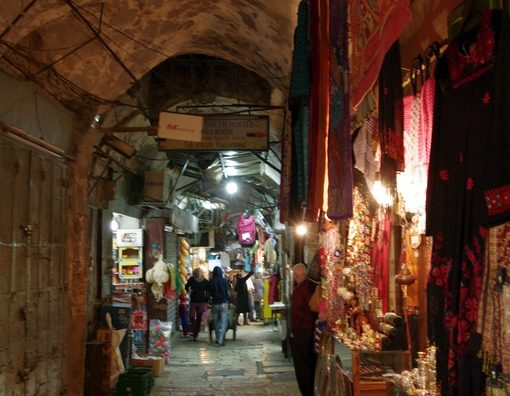 ruelle de la vieille ville Jerusalem et Petra
