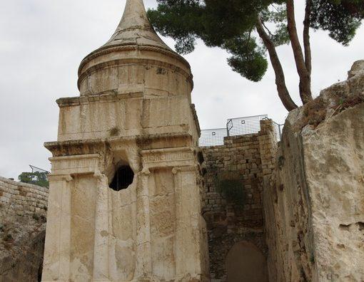 la tombe d'absalom Jerusalem et Petra