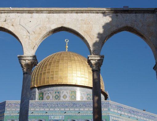 dome du rocher Jerusalem et Petra