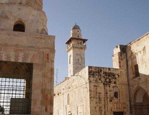 """Jerusalem et Petra l""""esplanade des mosquees"""