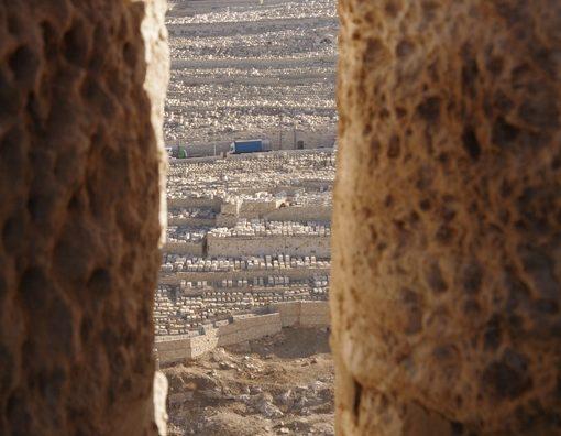 Cimetière Jerusalem et Petra