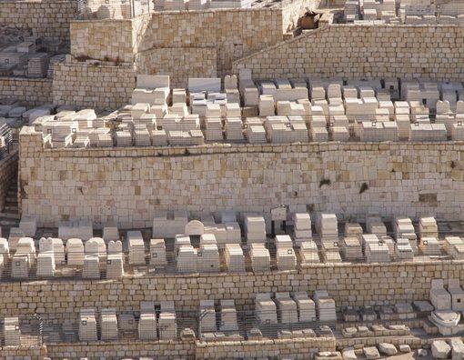 Jerusalem et Petra Cimetière sur le mont des oliviers