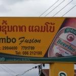 Panneau resto laos