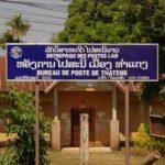Poste de Tha Teng RDP Lao